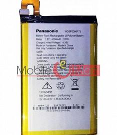 Mobile Battery For Panasonic P75