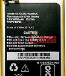 Mobile Battery For Karbonn Aura 4G Plus