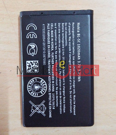 Nokia BL-5C Black Battery