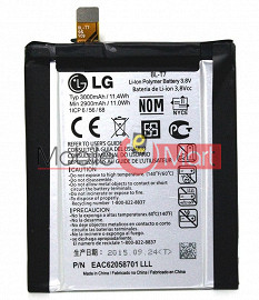 LG BL-T7 3000mAh Battery For LG Optimus G2 D800 / D801 / D802 / D803 / VS980