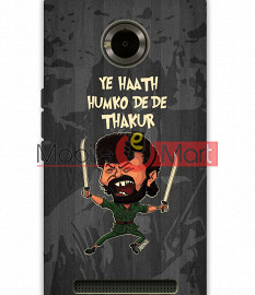 Fancy 3D Gabbar Mobile Cover For Micromax Yuphoria