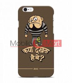 Fancy 3D Kya Dekhta Hai Mobile Cover For Apple Iphone 6 Plus