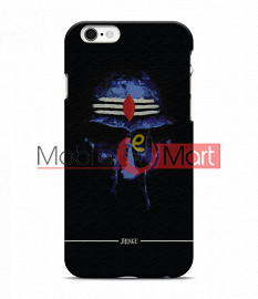 Fancy 3D Niravana Baba Mobile Cover For Apple IPhone 6