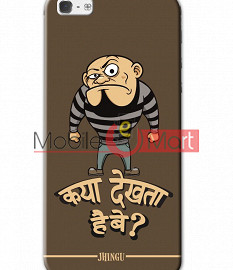 Fancy 3D Kya Dekhta Hai Mobile Cover For Apple IPhone 5 & IPhone 5s