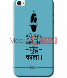 Fancy 3D Buri Nazar Mobile Cover For Apple IPhone 4 & IPhone 4s