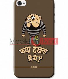 Fancy 3D Kya Dekhta Hai Mobile Cover For Apple IPhone 4 & IPhone 4s