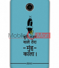 Fancy 3D Buri Nazar Mobile Cover For Google Nexus 6
