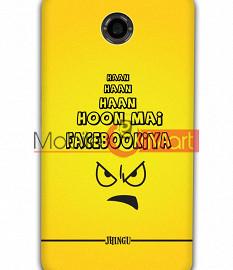 Fancy 3D Facebookia Mobile Cover For Google Nexus 6