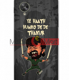 Fancy 3D Gabbar Mobile Cover For Google Nexus 5