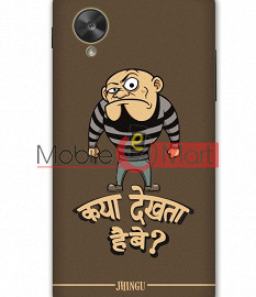 Fancy 3D Kya Dekhta Hai Mobile Cover For Google Nexus 5