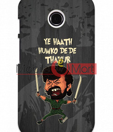 Fancy 3D Gabbar Mobile Cover For Motorola Moto E