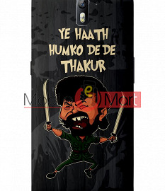 Fancy 3D Gabbar Mobile Cover For One Plus One