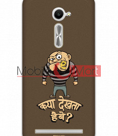Fancy 3D Kya Dekhta Hai Mobile Cover For Asus Zenphone 2
