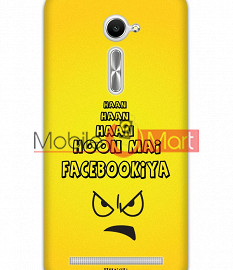 Fancy 3D Facebookia Mobile Cover For Asus Zenphone 2