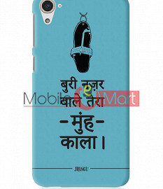 Fancy 3D Buri Nazar Mobile Cover For HTC Desire 826