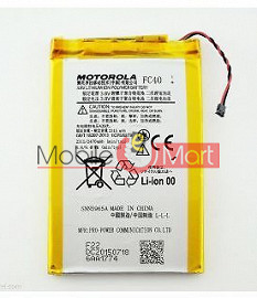 Mobile Battery For Motorola Moto G3