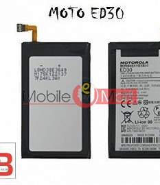 Mobile Battery For Motorola Moto G