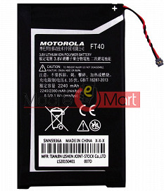 Mobile Battery For Motorola Moto E 2nd Gen