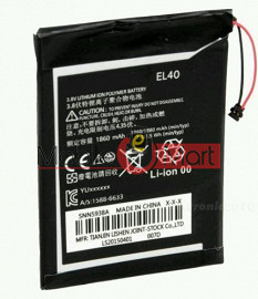 Mobile Battery For Motorola Moto E