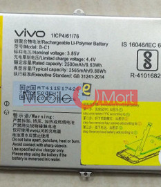 Mobile Battery For Vivo Y53