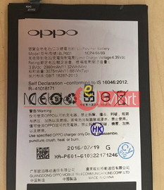 Mobile Battery For Oppo F1s