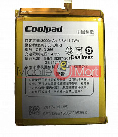 Mobile Battery For Coolpad Note 3