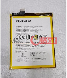 Mobile Battery For Oppo A57