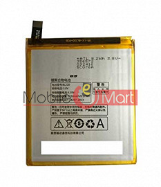 Mobile Battery For Lenovo S850