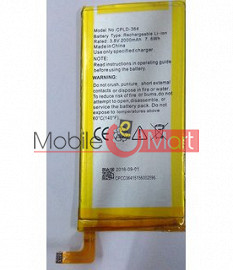 Mobile Battery For Panasonic Eluga L