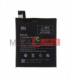 Mobile Battery For Xiaomi Redmi 3