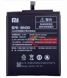 Mobile Battery For REDMI MI 4A