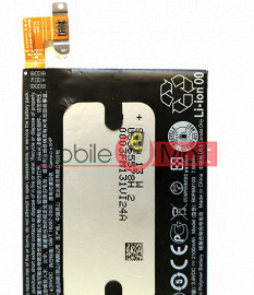 Mobile Battery For HTC ONE M8