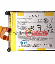 Mobile Battery For Sony Xperia Z2
