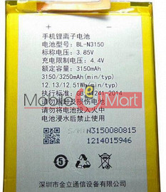 Mobile Battery For Gionee S6