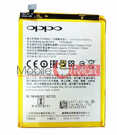 Mobile Battery For Oppo F3