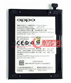 Mobile Battery For Oppo Neo 5