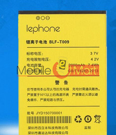 Mobile Battery For Lephone W7