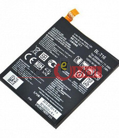 Mobile Battery For LG G Flex2