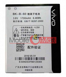 Mobile Battery For Vivo V9