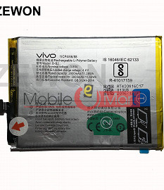 Mobile Battery For Vivo Y66
