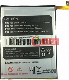 Mobile Battery For Micromax canvas 5 lite q463