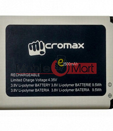 Mobile Battery For Micromax Canvas Nitro 4G E455