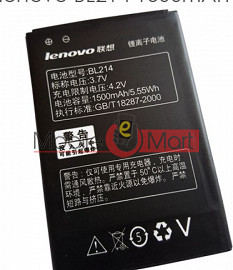 Mobile Battery For LENOVO BL214