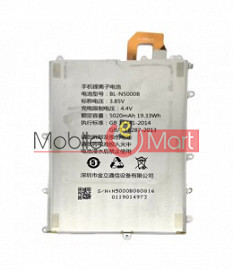 Mobile Battery For Gionee M5 Plus