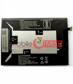 Mobile Battery For Gionee X1s