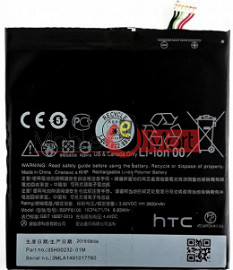Mobile Battery For HTC Desire 826