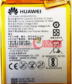 Mobile Battery For Huawei Honor 6X