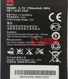 Mobile Battery For Huawei C8813