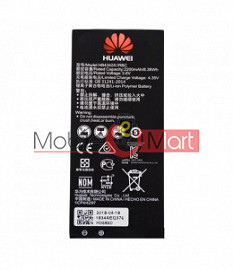 Mobile Battery For Huawei Y5II 3G CUN-U29