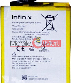 Mobile Battery For Infinix Zero 5